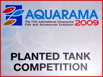 Planted Tank Competition at Aquarama 2009
