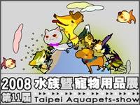 Aquapets Show 2009