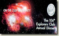 Explorers Club Annual Dinner – 106th Anniversary
