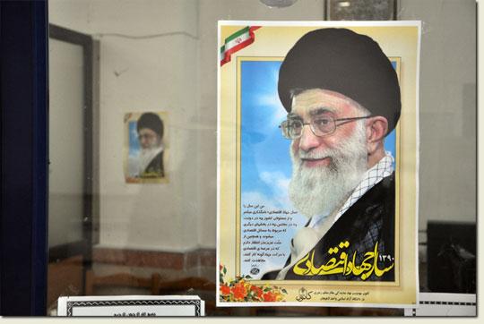 05-0115 iran-may2011