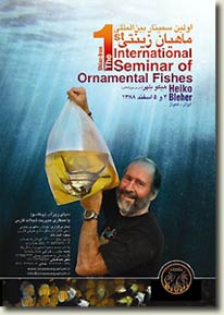 1st International Seminar of Ornamental Fishes by Heiko Bleher