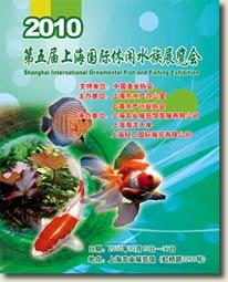 Shaquaria 2010