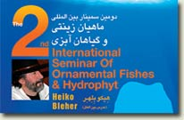 2nd International Seminar of Ornamental Fishes by Heiko Bleher